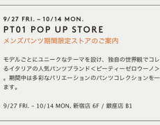 BARNEYS NEWYORK POP UP STORE